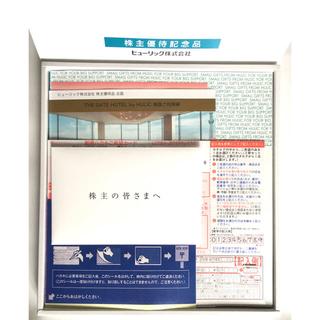 ヒューリック 株主優待 3000円相当 グルメカタログギフト リンベル サターン