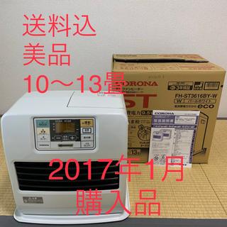 コロナ - 【送料‼︎美品】コロナ石油ファンヒーターCORONA FH-ST3616BY