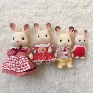 EPOCH - シルバニアファミリー お人形 ショコラウサギ 4体セット
