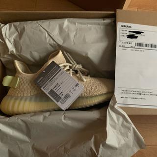 adidas - yeezy 350v2 FLAX 26.0 新品未使用