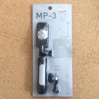 エツミ(ETSUMI)のGoPro対応 マイクログリップポッド-3 (自撮り棒)
