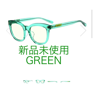Supreme - ZOFF WIND AND SEA GREEN (ZOFF-01)