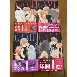 白泉社 - game〜スーツの隙間