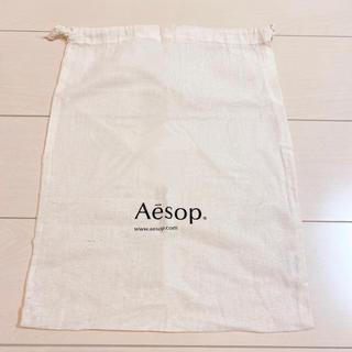 イソップ(Aesop)のAesop 巾着 大袋 未使用(日用品/生活雑貨)
