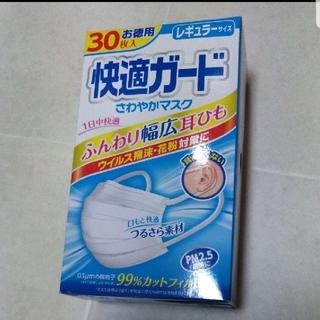 アース製薬 - 値下げ⭐快適ガード⭐レギュラーサイズ⭐30枚