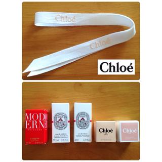 クロエ(Chloe)のChloe・LANVIN・diptyque★ラッピングリボン・香水の空き箱(その他)