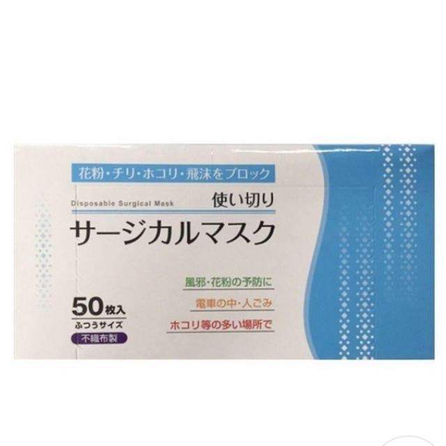 メディコム マスク おすすめ | サージカルマスク ブルー 10枚発送の通販 by NANA's shop