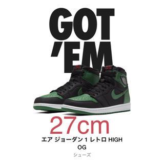 NIKE - 【27cm】エア ジョーダン 1 レトロ HIGH