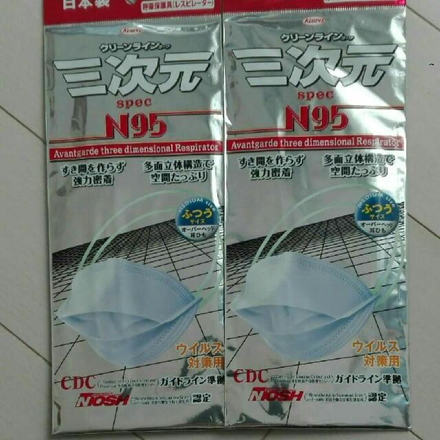 マスクとは it / 三次元 マスクの通販 by keity60's shop