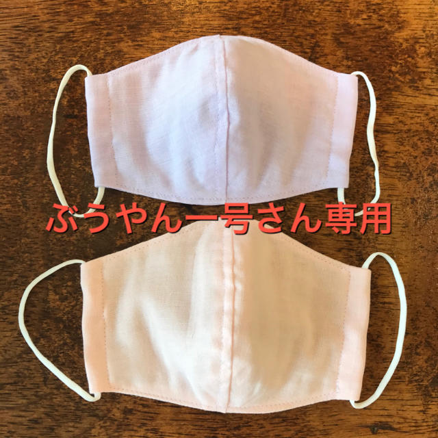 マスク 立体 大人用 ハンドメイドの通販