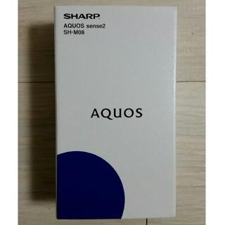 SHARP - AQUOS sense2 SH-M08 新品未使用 SIMフリー ブラック
