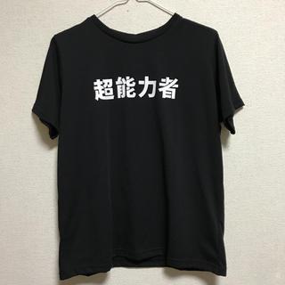 アベイル(Avail)のモブサイコ Tシャツ(Tシャツ(半袖/袖なし))