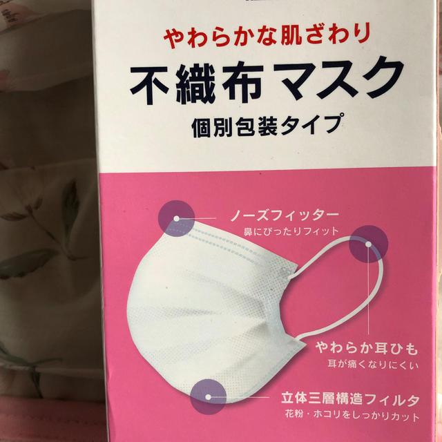 マスク 息 臭い 、 使い捨てマスクの通販 by Quu's shop