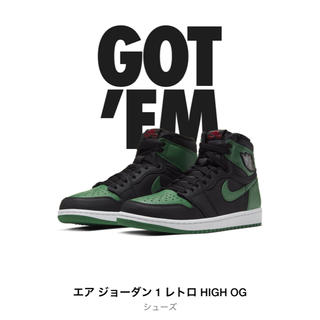 NIKE - NIKE AIR JORDAN 1 RETRO HIGH エアジョーダン 1