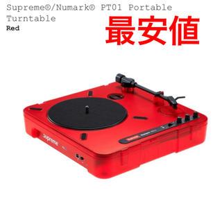 シュプリーム(Supreme)のSupreme Numark® PT01 Portable Turntable(ターンテーブル)
