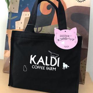カルディ(KALDI)のカルディ  2020年ネコの日バッグ 黒(トートバッグ)