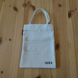 イデー(IDEE)のIDEE クローゼットポケット(リビング収納)