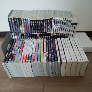 集英社 - フェイトシリーズ56冊セットコミック本文庫本少女漫画