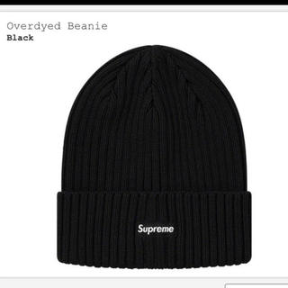 シュプリーム(Supreme)のSupreme Overdyed Beanie (ニット帽/ビーニー)