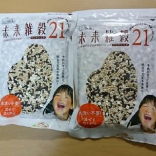 雑穀米 未来雑穀21