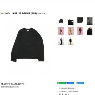 ジエダ(Jieda)のjieda 20ss 新品未使用 売り切れ続出 ドメブラ(Tシャツ/カットソー(七分/長袖))