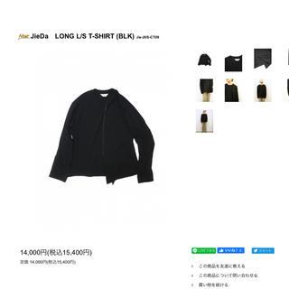 ジエダ(Jieda)のjieda 20ss 新品未使用 売り切れ続出 ドメブラ ストリート(Tシャツ/カットソー(七分/長袖))