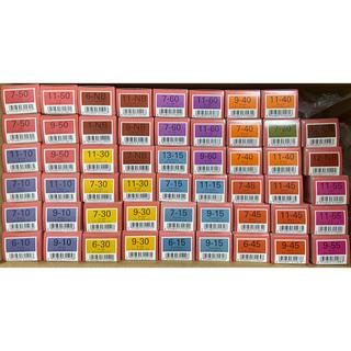 ミルボン(ミルボン)のオルディーブ 53本セット(カラーリング剤)