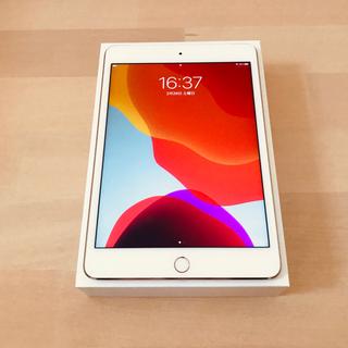 iPad - iPad mini4 Wi-Fi+Cellular 32GB