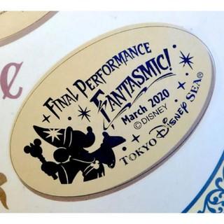 Disney - ファンタズミック スーベニアメダル