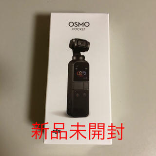 DJI OSMO POCKET SDカード(64GB)付き