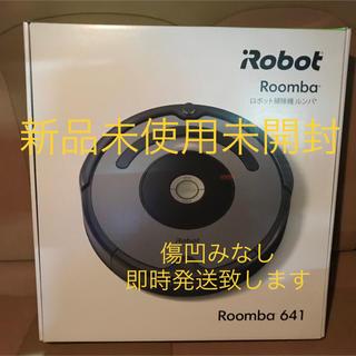 iRobot - 【新品未使用】Roomba641 ルンバ641 iRobot ロボット掃除機