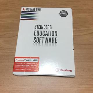 Cubase Pro 9.5 (DAWソフトウェア)