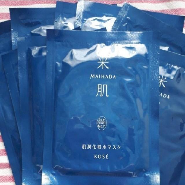 マスク 6000 - KOSE - ★肌潤化粧水マスク★10枚★米肌★コーセー★日本製★の通販
