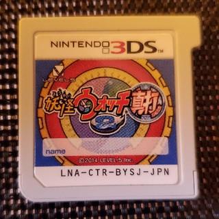 3DS ソフト 妖怪ウォッチ2 真打(家庭用ゲームソフト)