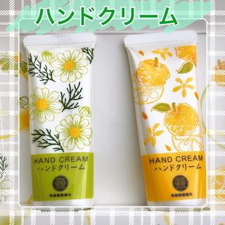 ドモホルンリンクル - ドモホルンリンクル ハンドクリーム カモミールの香り ゆずの香り