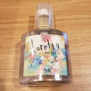 ロレッタ(Loretta)のロレッタ ベースケアオイル(オイル/美容液)