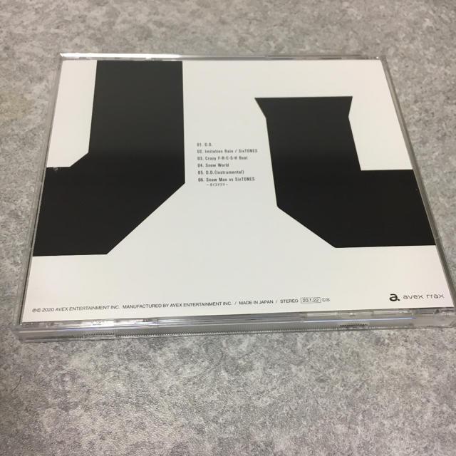 Johnny's(ジャニーズ)のD.D./Imitation Rain エンタメ/ホビーのCD(ポップス/ロック(邦楽))の商品写真