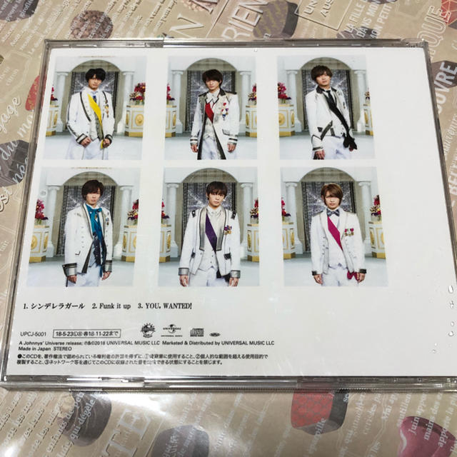 Johnny's(ジャニーズ)のシンデレラガール エンタメ/ホビーのCD(ポップス/ロック(邦楽))の商品写真