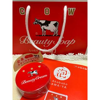 ギュウニュウセッケン(牛乳石鹸)の赤箱ビューティークリーム ❤️ 80g(ボディクリーム)