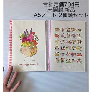 Coco - 合計定価704円 未開封.新品 COCOちゃん A5ノート 2種類セット
