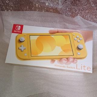 Nintendo Switch - 値引き スイッチライト 新品 保証付き ニンテンドー イエロー