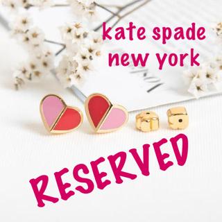kate spade new york - 【新品¨̮♡︎】ケイトスペード バイカラー ハートピアス