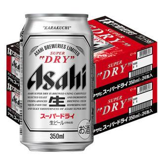 アサヒ(アサヒ)のアサヒスーパードライ 350ml24本 (2箱)(その他)