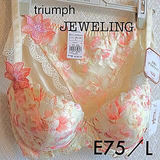トリンプ(Triumph)の【新品タグ付】triumph/ジュエリングブラE75L(定価¥11,990)(ブラ&ショーツセット)