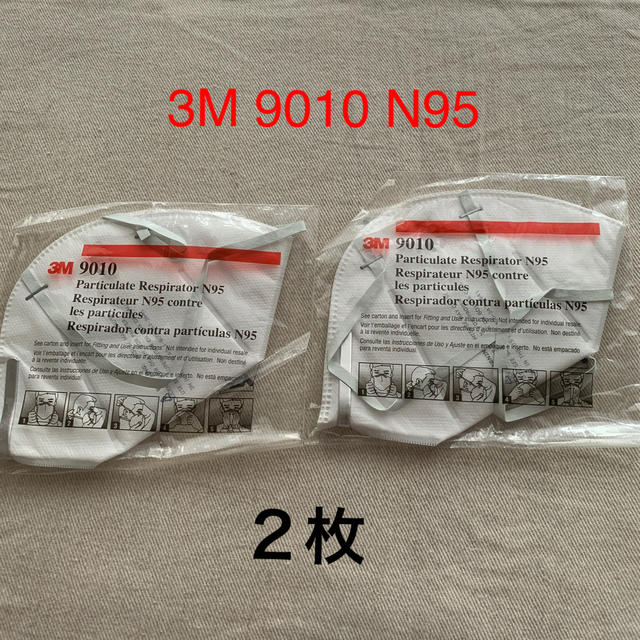 n95 マスク 通販 50枚 、 3M 9010 N 95  2枚の通販 by ドレミ's shop