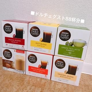 Nestle - 88杯分■ネスレ ドルチェグスト カプセル