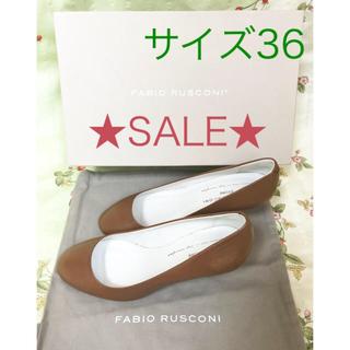 ファビオルスコーニ(FABIO RUSCONI)の【未使用】Fabio Rusconi パンプス サイズ36(ハイヒール/パンプス)