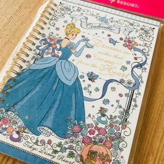 Disney - ☆新品☆シンデレラのA5ノート