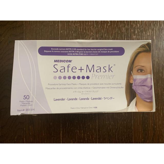 不織布マスクの洗い方 、 医療用マスク 10枚 ラベンダー 大人用 紫の通販 by かぽん's shop