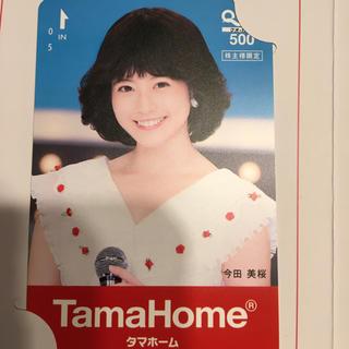 タマホーム 優待 今田美桜